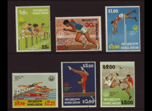 Bangladesch: 1976, Sommerolympiade Montreal (seltene Zweitauflage auf grünlichem Papier)