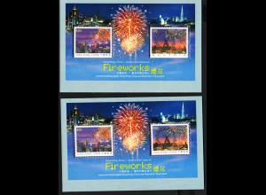Hongkong: 2006, Blockpaar Feuerwerk (jeweils im Folder, Gemeinschaftsausgabe mit Österreich)