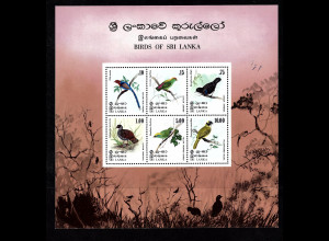 Sri Lanka: 1979, Blockausgabe Vögel