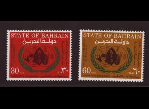 Bahrain: 1973, Welternährungsprogramm