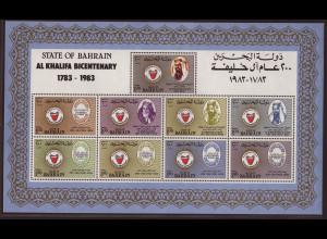 Bahrain: 1983, Blockausgabe Regierungsjubiläum (Einzelstück)