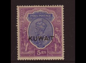 Kuwait: 1923, Überdruckausgabe König Georg V. 5 R. (M€ 110,-)