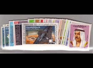 Kuwait: 1969, Jahrgang komplett (ohne Kat.-Nr. 448/51)