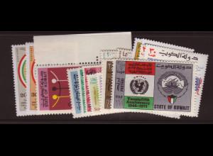 Kuwait: 1971, Jahrgang komplett (ohne Kat.-Nr. 521/22)