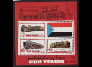 Jemen (Südjemen): 1983, Blockausgabe Dampflokomotiven (Einzelstück)