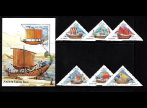 Afghanistan: 1997, Historische Segelschiffe (Satz und Blockausgabe)