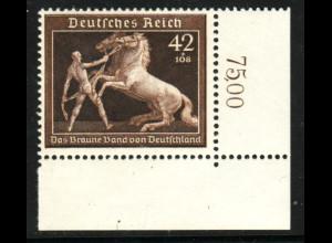 1939, Braunes Band Rossbändiger (Eckrandstück unten rechts)