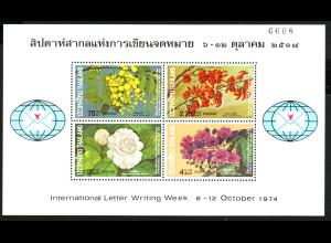 Thailand: 1974, Blockausgabe Blüten