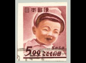 Japan: 1949, Einzelmarke ungezähnt aus Blockausgabe Kindertag (M€ 55,-)