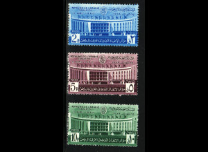 Saudi Arabien: 1960, Kongress der Arabischen Postunion