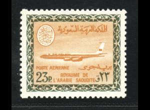 Saudi Arabien: 1966, Freimarke Boeing 23 Pia. (Einzelstück)