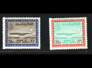 Saudi Arabien: 1965, Freimarken Boeing 24 und 26 Pia. (Einzelstücke)
