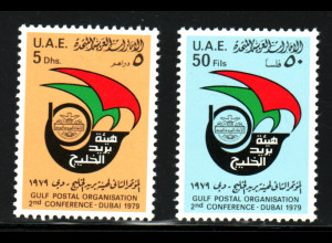 Vereinigte Arabische Emirate: 1979, Postministerkonferenz