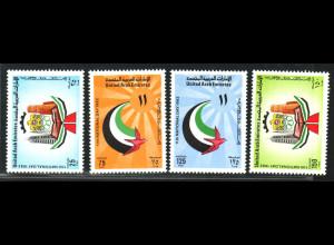 Vereinigte Arabische Emirate: 1982, Nationalfeiertag