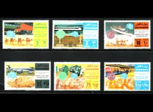Katar: 1974, Weltpostverein (UPU)
