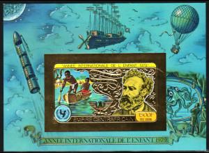 Zentralafrikanische Republik: 1979, Goldblockausgabe Jules Verne (ungezähnt)