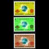 Vereinigte Arabische Emirate: 1974, Weltpostverein (UPU)
