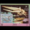 Oman: 1993, Blockausgabe Wale und Delfine