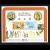 Oman: 1986, Blockausgabe Freiheitsstatue (Motiv Segelschiffe)