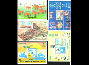Saudi Arabien: 1999, Blocksatz Eroberung von Riad (5 Blöcke, M€ 100,-)