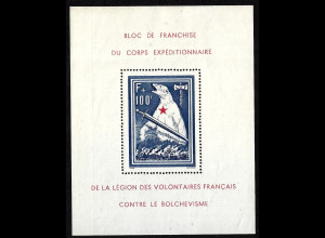 Frankreich: 1941, Eisbärblock (postfrisch, minimal unfrisch, M€ 800,-)