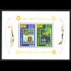 Sri Lanka: 2005, 50 Jahre Europamarken (Motiv Marke auf Marke und Flugzeuge)