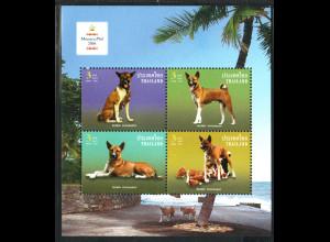 Thailand: 2006, Blockausgabe Hunde als Ausstellungsblock zur MonacoPhil 2006