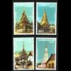 Thailand: 1978, Internationale Briefwoche (Pagoden)