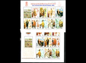 Thailand: 1982, Blockpaar Charki-Dynastie (M€ 160,-)