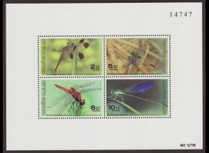 Thailand: 1989, Blockausgabe Libellen