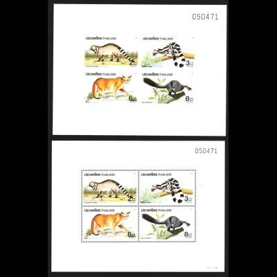 Thailand: 1991, Blockpaar Wildtiere (gez. und ungezähnt)