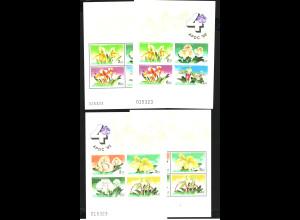 Thailand: 1992, Blockpaar Orchideen (jeweils gez. und ungezähnt)