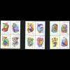 Australien: 2007, Tierkreiszeichen (3 Viererblöcke)