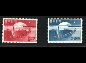 Japan: 1949, 75 Jahre Weltpostverein (UPU, die beiden Werte mit Motiv Eisenbahn, Schiff und Flugzeug)