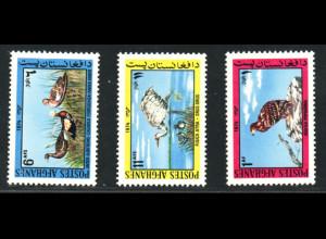 Afghanistan: 1974, Vögel (Einzelmarken)
