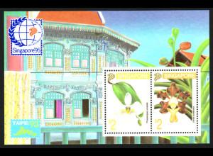 Singapur: 1993, Blockausgabe Briefmarken-Ausstellung (Motiv: Orchideen)