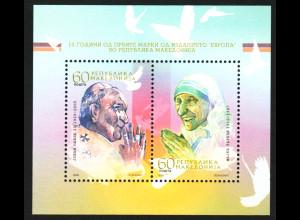 Makedonien: 2006, Blockausgabe 10 Jahre Europamarken (Papst Paul II. und Mutter Theresa, auch Nobelpreis)