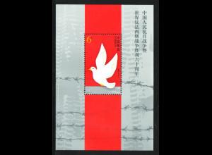 China Volksrepublik: 2005, Blockausgabe Friedenstaube