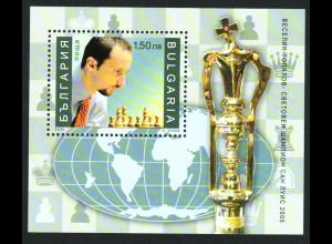 Bulgarien: 2006, Blockausgabe Schachgroßmeister W. Topalow