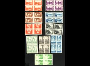 USA: 1934, Nationalparkserie, ungez. Sonderdrucke als Viererblöcke ohne Gummi