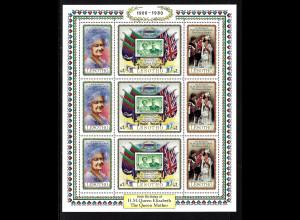 Lesotho: 1980, Kleinbogen 80. Geburtstag Königinmutter Elisabeth (auch Motiv Marke auf Marke)