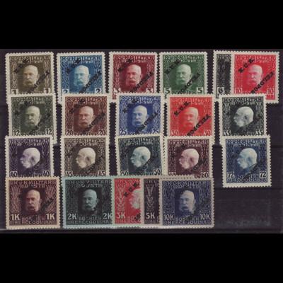 Österreich-ungarische Feldpost Allgemeine Ausgabe: 1915, komplett
