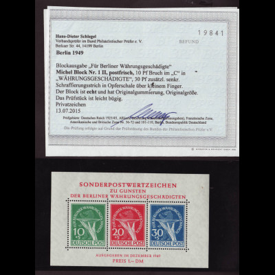 Berlin: 1949, Währungsblock mit den Plattenfehlern