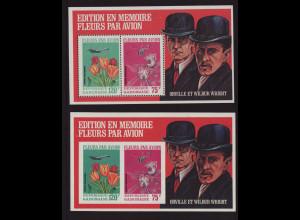 Gabun: 1971, Blockpaar Versand von Schnittblumen per Luftfracht