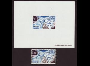 Ruanda: 1973, Fernmeldeunion (Einzelmarke sowie Epreuve de Luxe)