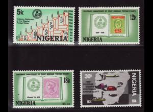 Nigeria: 1974, 100 Jahre Briefmarken (teilweise Marke auf Marke)