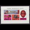 Sambia: 1970, Blockausgabe Einheimische Volkskunst