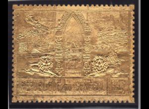 Senegal: 1974, Goldmarke Internationale Messe Dakar 1500 Fr. (Einzelstück)