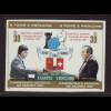 Sao Tomé und Principe: 1981, Überdruckausgabe Gewinner Schach-WM