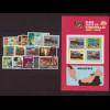 Malaysia: 1982, Jahrgang komplett (inkl. Blockausgabe)